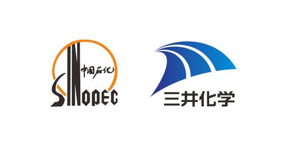 中石化三井弹性体有限公司三元乙丙胶等大奖娱乐官网主页产品全国代理