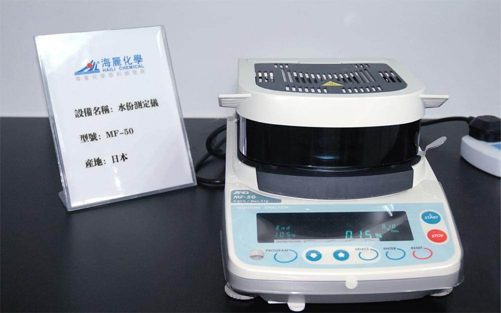 Plastic Resin Moisture Tester Moisture Analyzer And