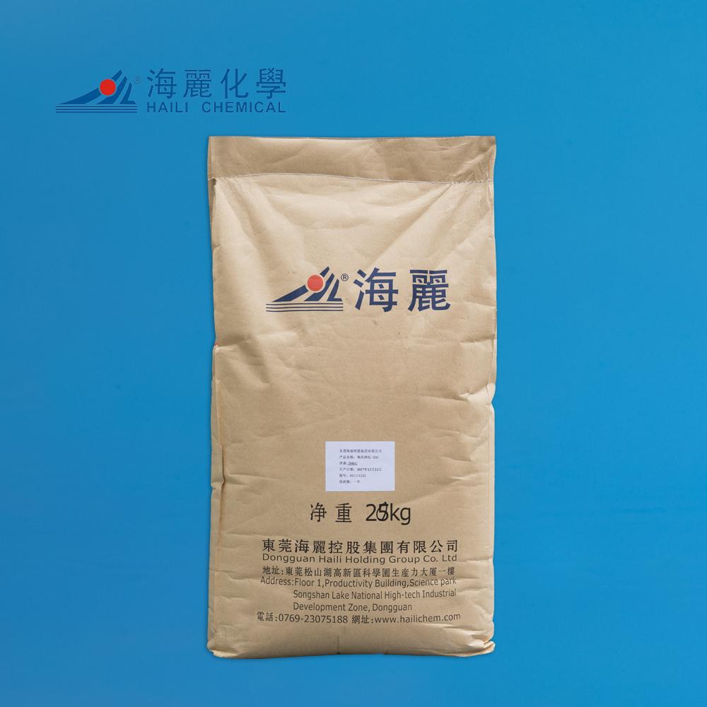 氧化锌HL-202
