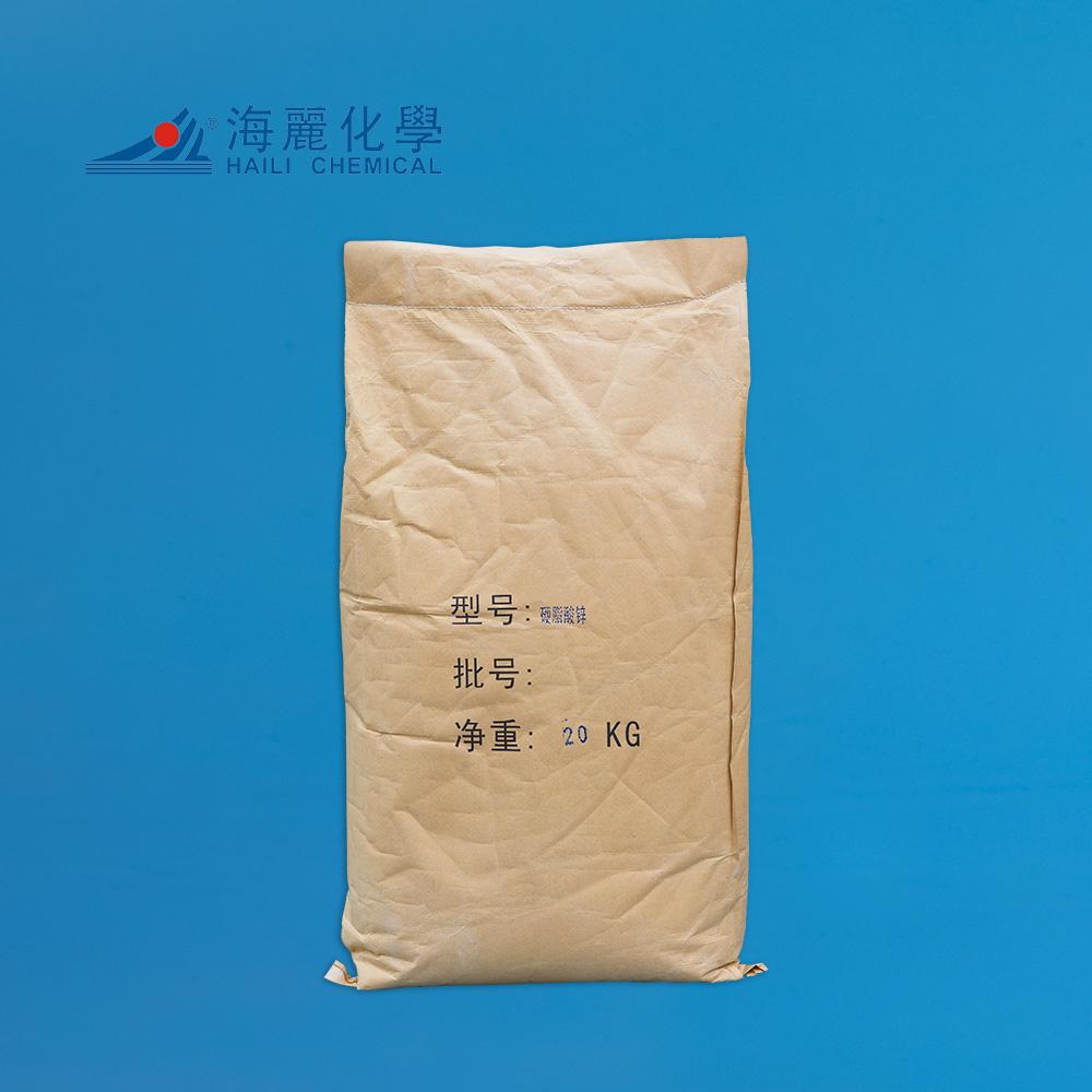 硬脂酸1801(KLK)